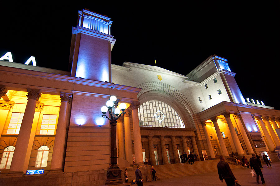Главная ж/д станция Днепра