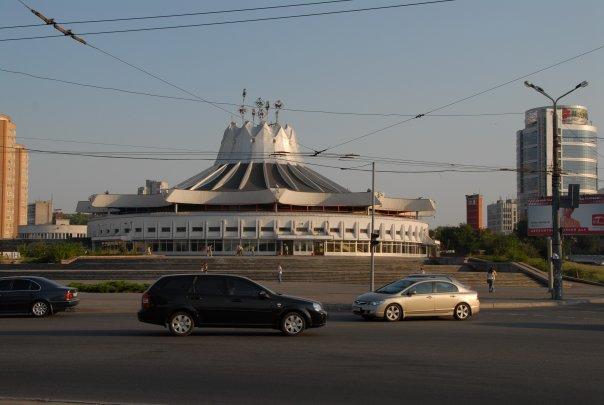 Днепропетровск в фотографиях
